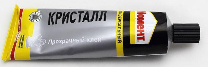 Liim Moment Crystal 125 ml, Henkel
