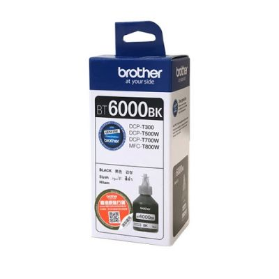 Tint Brother BT-6000BK - Ultra High Yield  Black DCP-T300, DCP-T500W, DCP-T700W, MFC-T800W 6000lk