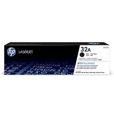 Trummel HP CF232A black drum 23000lk LaserJet Pro M118dw, M203d/dn/dw, MFP M227fdn/fdw/sdn