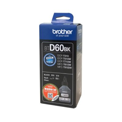 Tint Brother BT-D60BK - Ultra High Yield  Black DCP-T310, T510, T710, MFC-T910