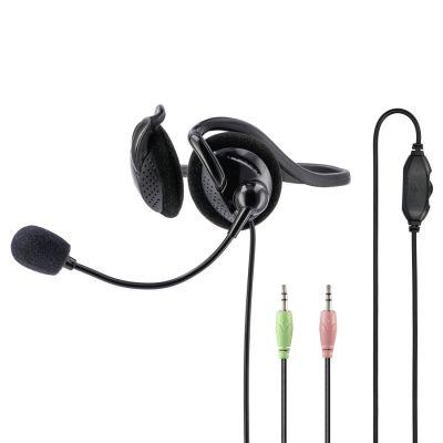 Kõrvaklapid+mikrofon Hama NHS-P100 PC Office Stereo Headset with Neckband/kaelale, 30mm black/must, 2x3,5mm, helivaljus kaablilt, kaabel 2m
