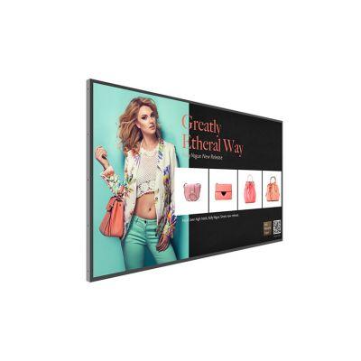 "Digitaalne ekraan BenQ Smart Signage ST860K, 86"", 3840 x 2160 pix, 400 nits, landscape/portrait, Android"