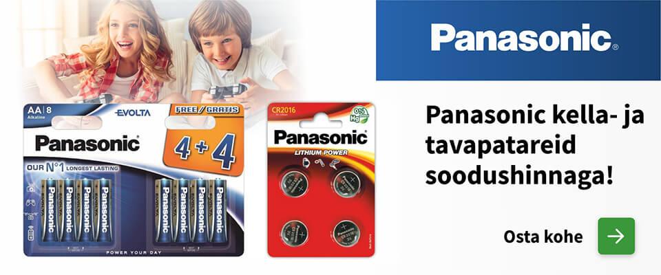 Panasonic patareid