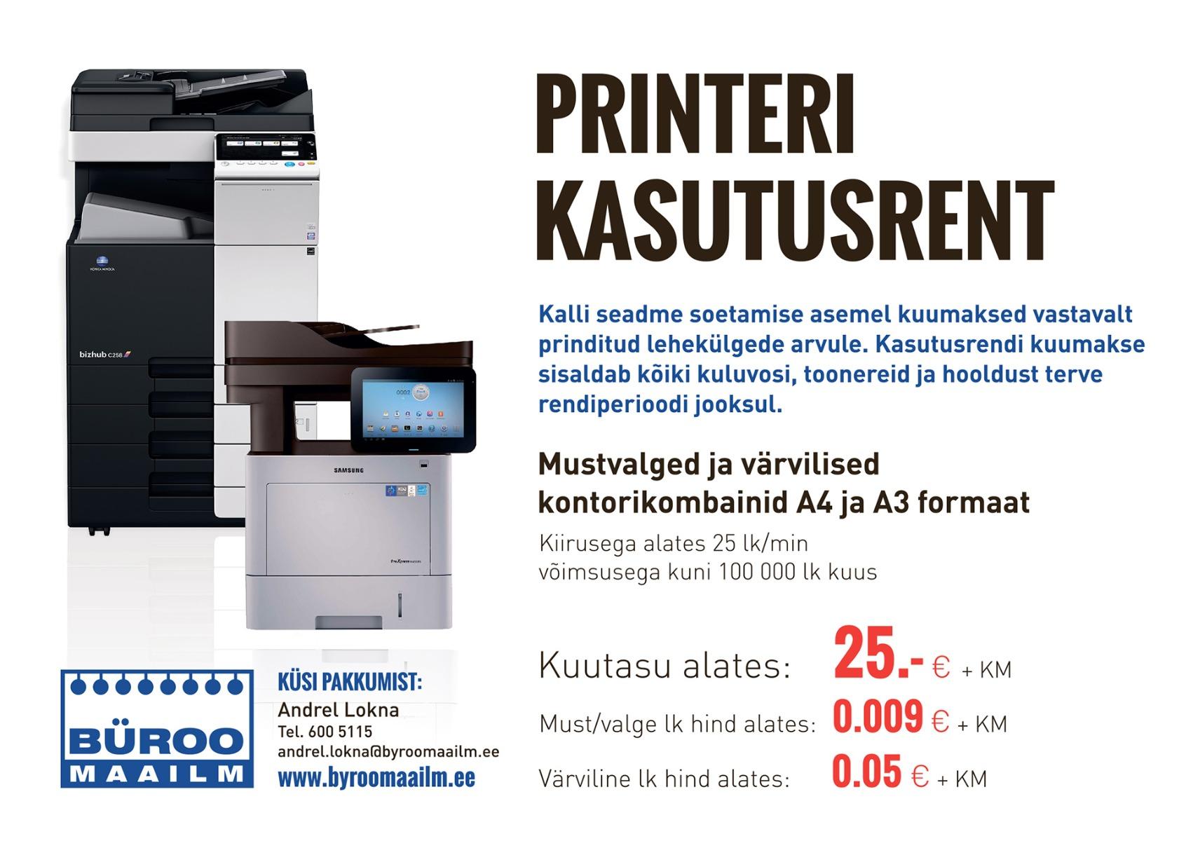 Printerite rent