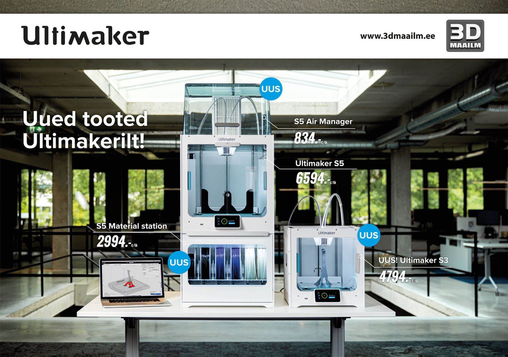 Ultimaker uued tooted